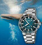 Oris-Whale-Shark-limited-edition-GMT-luxury-watch-2.jpg