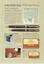15-TheBookA_004.jpg