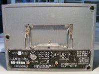 DSCF8895.jpg